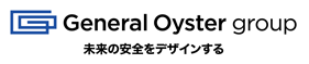 General Oyster group 未来の安全をデザインする